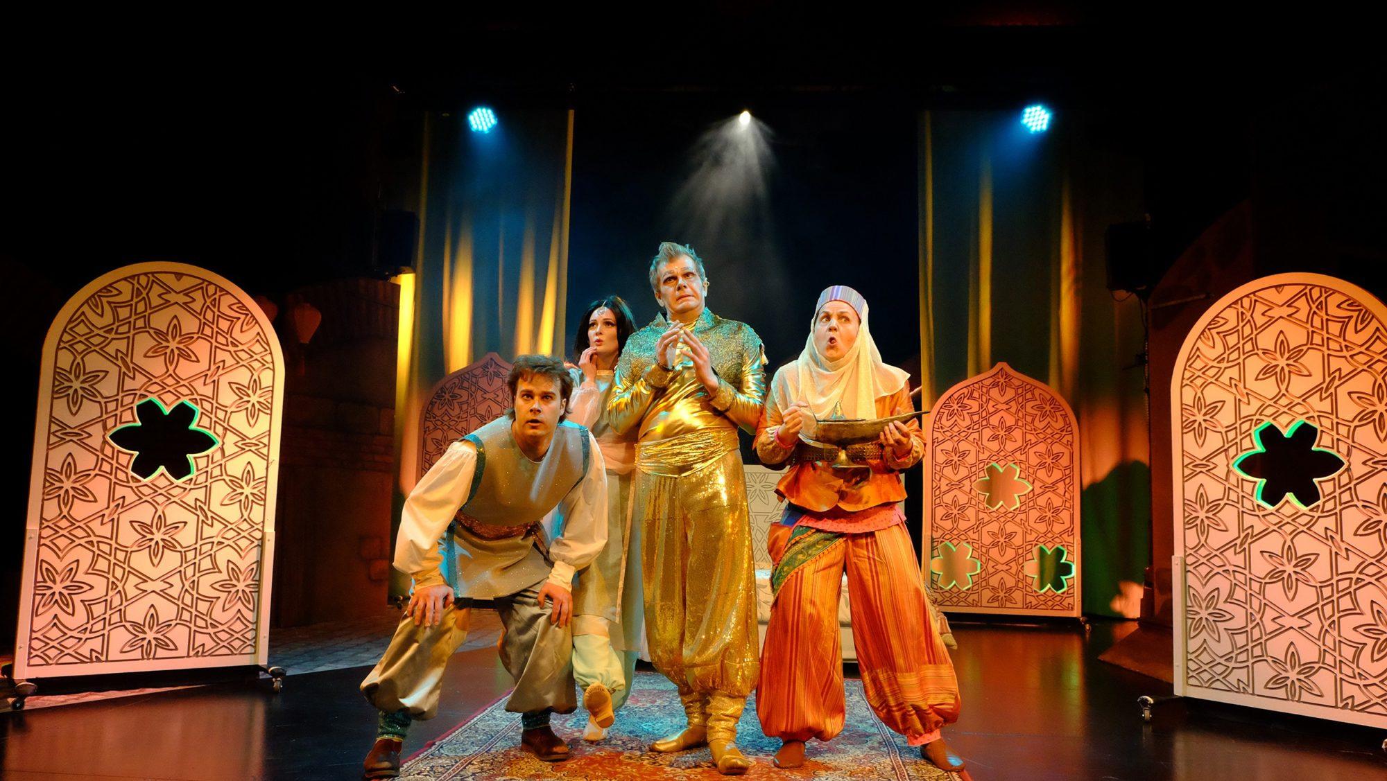 Aladdin ja ihmeellinen lamppu